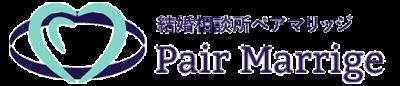 【公式】大阪の結婚相談所 ペアマリッジ